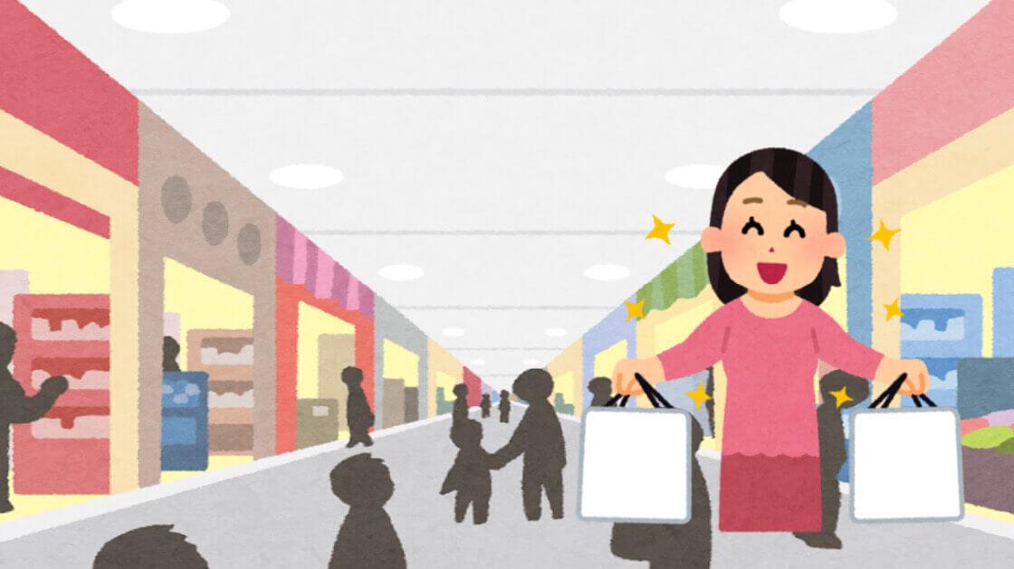 商店街で買い物
